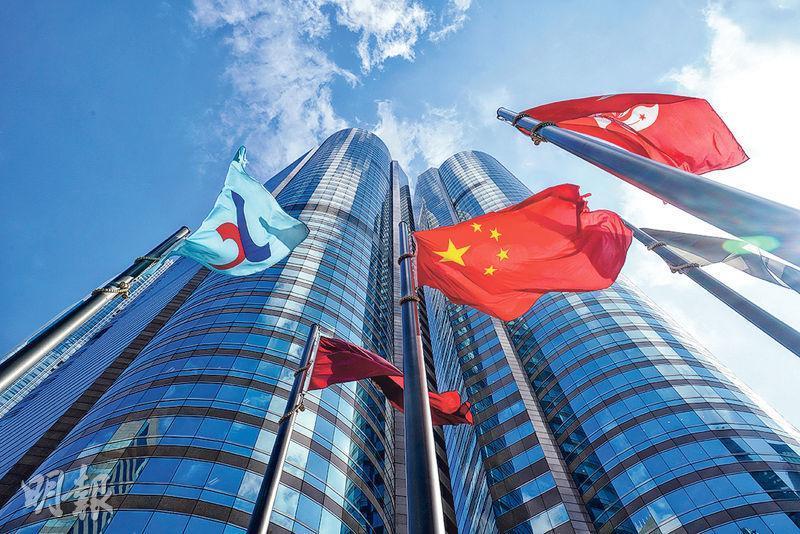 世界經濟論壇(WEF)昨日公布2019年全球競爭力報告,香港競爭力排名較去年跳升4級至全球第三。(資料圖片)