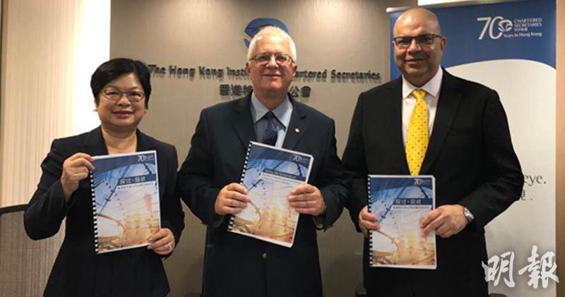 香港特許秘書公會技術諮詢小組成員林英偉(中)