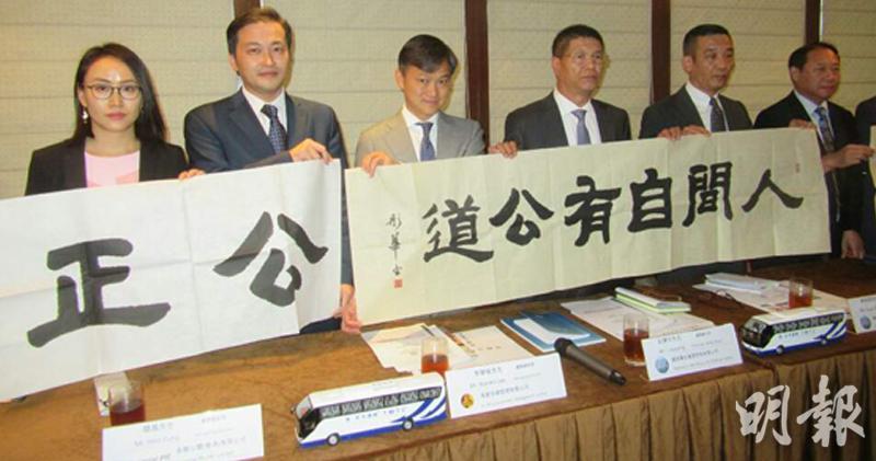 左起,李銘、韓風、李華倫、纪開平、郭培遠
