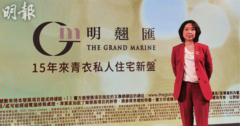 佳明集團營業及市務總監顏景鳳(資料圖片)