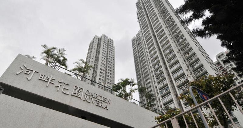 河畔兩房業主施政報告後反價 490萬沽出