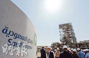 沙特阿拉伯國營石油巨企沙特阿美突然叫停原定在10月20日正式啟動的IPO程序,並計劃將IPO推遲至12月或明年1月。(路透社)