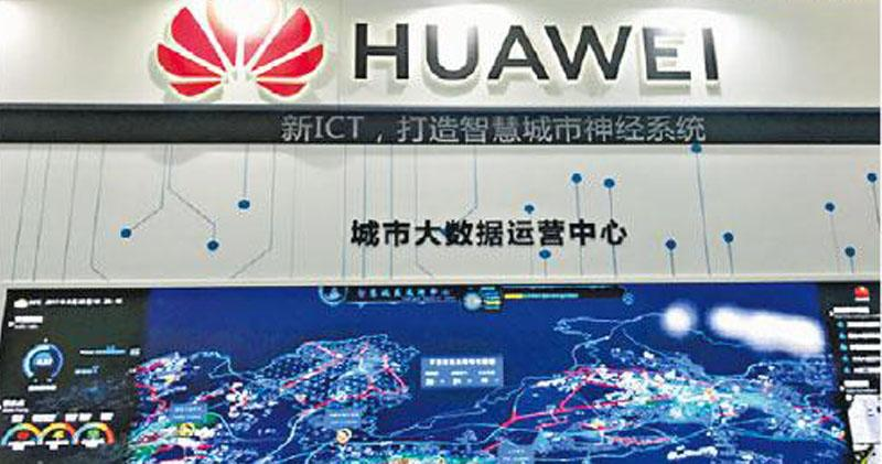華為就授權其5G平台與美企進行初期談判
