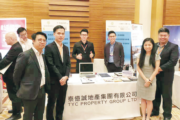 TYC泰億誠國際地產集團不時公開分享泰國的樓盤資訊。