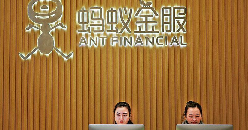 螞蟻金服或為同股同權公司  馬雲僅持股8.8% 藉兩基金控五成股權