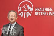友邦保險集團首席執行官兼總裁黃經輝將於明年5月31日退休,改任董事會高級顧問。(資料圖片)