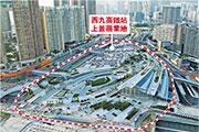 位於西九高鐵站上蓋的商業地王,佔地64.3萬方呎,可建樓面316.4萬方呎,是近年最大型的商業地皮,估值約316.46億至715.04億元。