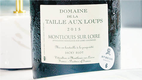 Clos du Mosny, La Taille Anx Loups (2015)