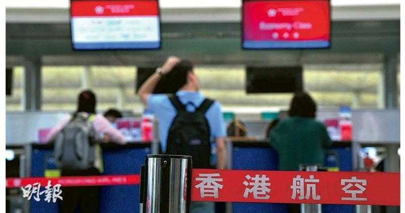 空運牌照局表示,在港航提交注資細節前,暫時不會作出撤銷或暫停牌照等進一步行動。(黃志東攝)