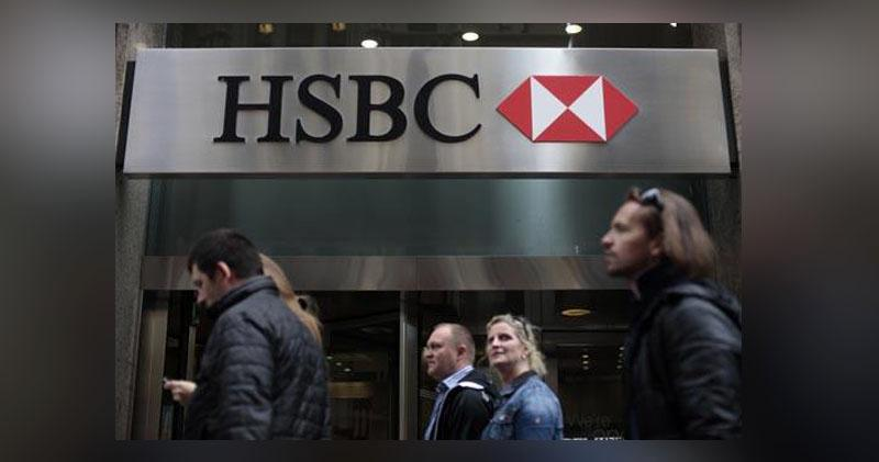 匯控支付近15億和解金解決助客戶避美稅訴訟。