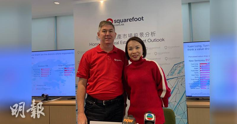 REA集團香港區總經理Kenneth Kent(左)及尼爾森(香港)消費者研究總監黃文慧。