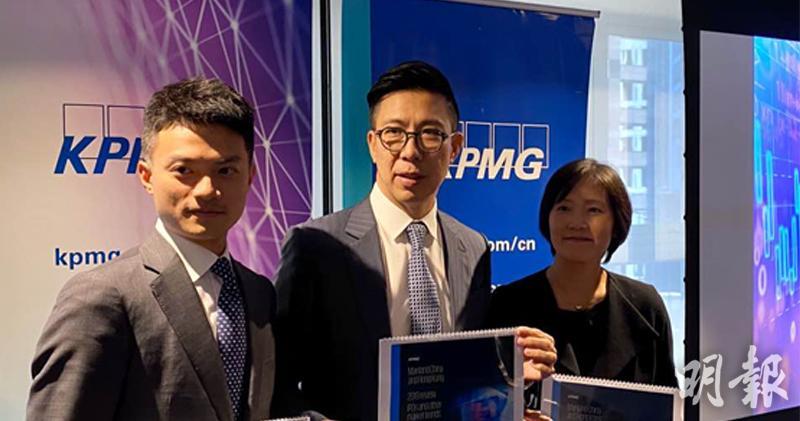 左起:畢馬威中國資本市場諮詢組合夥人劉大昌、執業技術及資本市場主管合夥人劉國賢、新經濟及生命科學主管合夥人朱雅儀