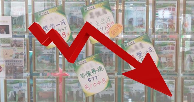 【租金下跌】二手私宅呎租連跌4個月 重返去年底水平