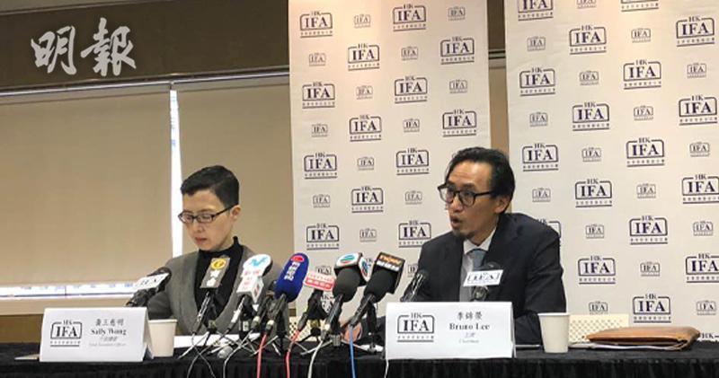 圖左:投資基金公會行政總裁黃王慈明、圖右:投資基金公會主席李錦榮