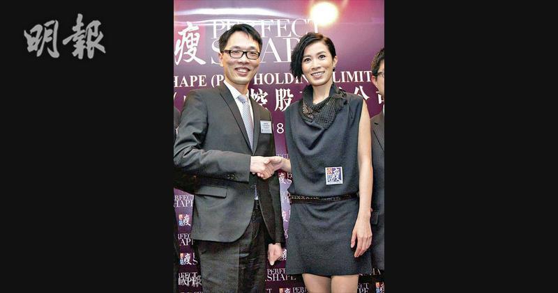 圖左為必瘦站主席兼行政總裁歐陽江(資料圖片)