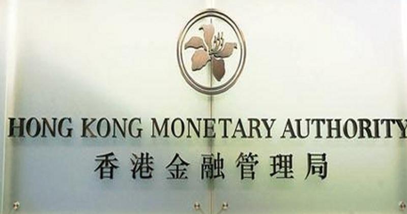 首3季本港零售銀行稅前溢利升1.8%