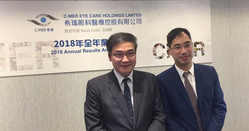 希瑪眼科2.3億購深圳地建眼科醫院