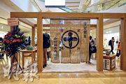 中村藤吉2016年來港開店,早前宣布全面撤出香港市場。