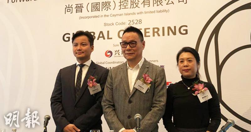 左起 公司財務總監兼公司秘書陳漢榮、董事會主席范榮庭、行政總裁陳幸儀