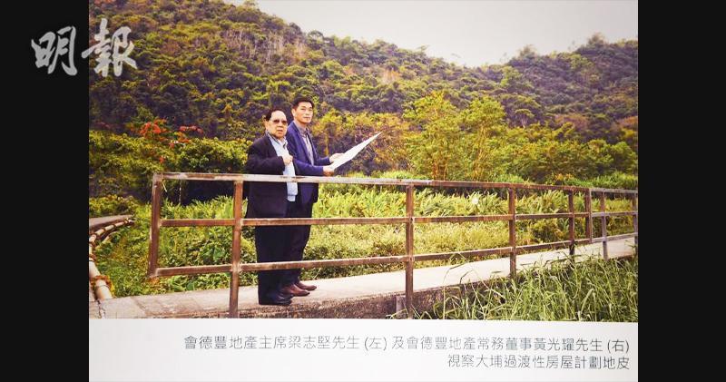 梁志堅: 集團捐出鄰近大埔工業邨的農地 料涉1800伙(劉焌陶攝)