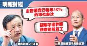 華為︰每年末位淘汰10%主管級員工