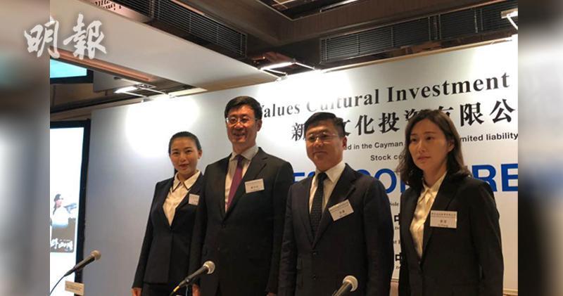 左二為公司董事會主席劉乃岳;右二為行政總裁吳濤。(馬迪帆攝)