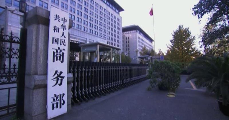 商務部料去年全年進出口總額至30萬億人幣。