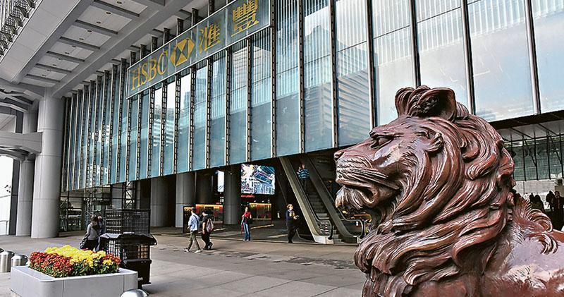 坐鎮匯豐總行大廈地下的銅獅。(資料圖片)