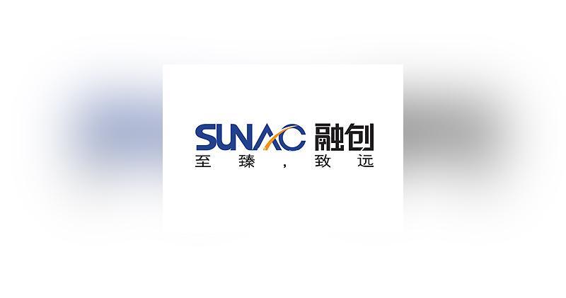 融創中國去年全年合同銷售額升21%。