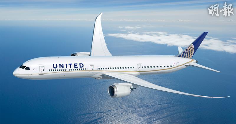 聯合航空:受港反修例影響 料第四季業務損失9000萬美元