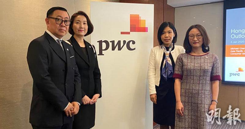 消費市場行業亞太區、中國內地及香港主管合夥人鄭煥然(左一)、中國稅務及商務諮詢部合夥人王舜宜(右一)
