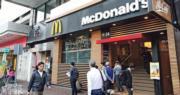 香港麥當勞:交易不影響日常運作及策略