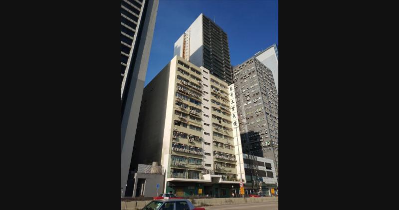 泰景工廈逾85%業權標售 意向價17億