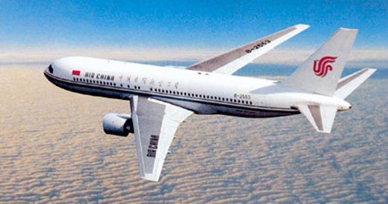 中資航空股上漲,國航曾升4.28%。