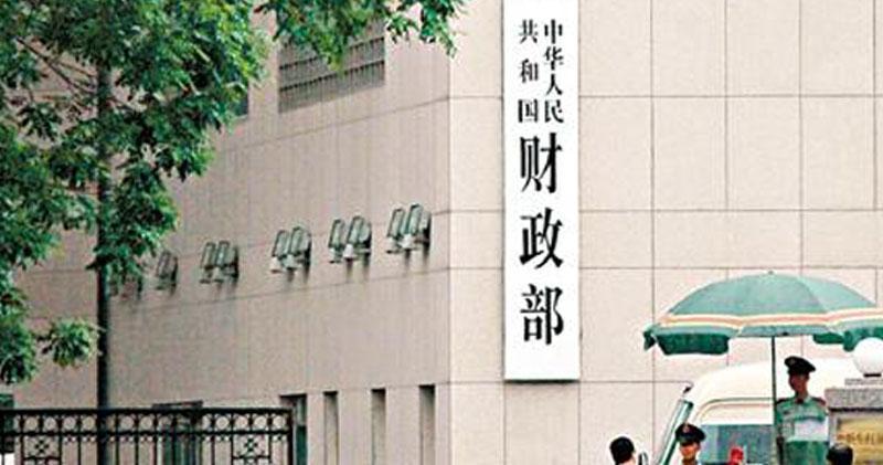 消息指,財政部提前下達新增一般地方債額度5000億人幣。