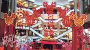 Conlay鄰近吉隆坡最大商場Pavilion,該商場正以大型米奇老鼠作即將來臨的農曆新年佈置。(葉創成攝)