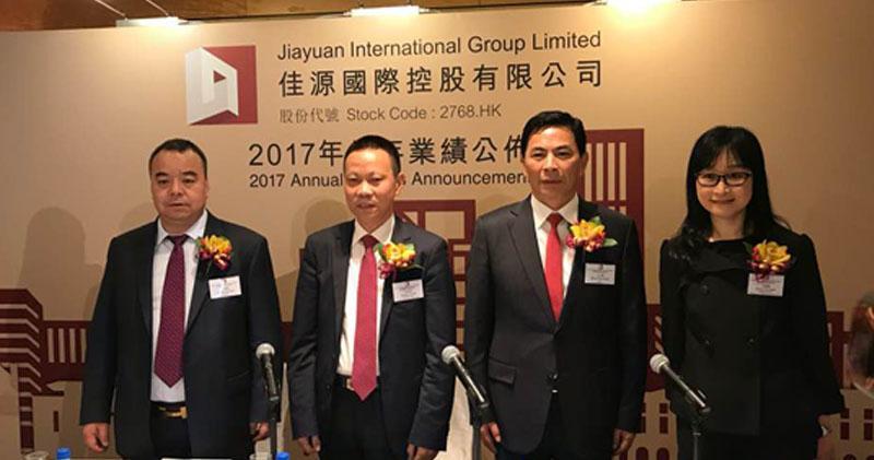 佳源國際去年合同銷售額升43%