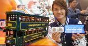 Playable Creation Limited創辦人張嘉怡表示,投資了7位數字開發積木遙控模型電車,其特點是除了可以用遙控器控制之外,還可以用手機App控制,更有5種模式選擇。(薛偉傑攝)