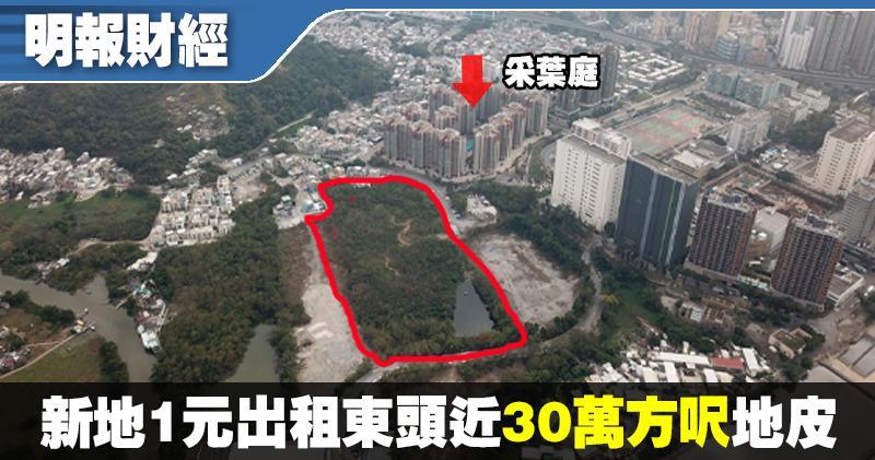新地元朗東頭等地40萬呎地建過渡性房屋 涉2000伙(紅圈示,楊柏賢攝)