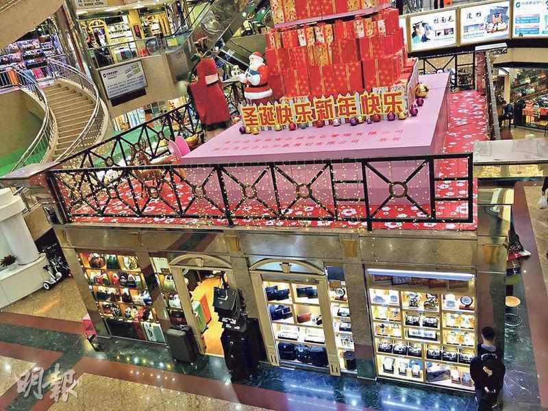獲減租15%租戶集中在羅湖商業城一樓,該樓層的大業主是劉鳴煒。(龍彩霞攝)
