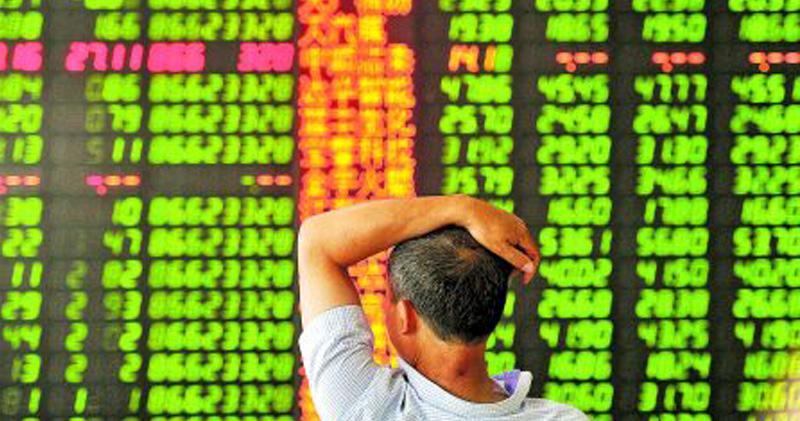 滬深兩市回吐 上證半日跌0.05%