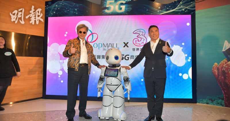 OP Mall成長實首個5G商場 二期租出八成樓面(黃志東攝)