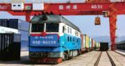 中國歐盟商會批一帶一路僅益國企 歐商尋合作常碰壁