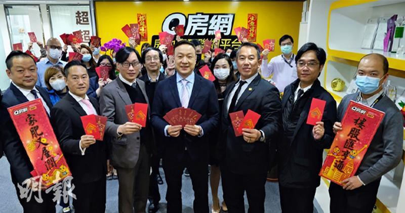 Q房網港總部捐千萬人幣助湖北抗疫