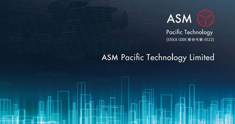5G建設對半導體需求增 中線利好ASM太平洋