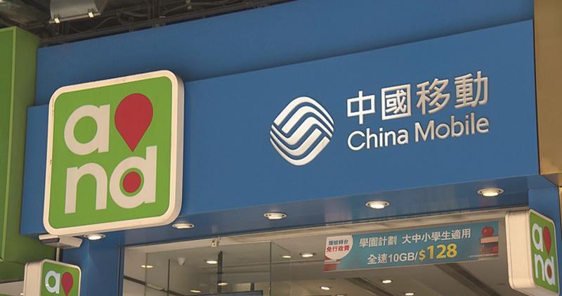 昨確診25歲男子 為中移動香港員工於葵涌KCC上班