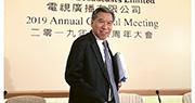 電視廣播執行董事兼行政總裁李寶安(圖)表示,現時香港免費電視業務面對的情况,比金融海嘯時更差,無法估計廣告市場的可視性,有需要着手節省成本及尋求開源。(資料圖片)