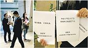 昨日下午5時有數名操普通話的債權人親到負責贖回事宜的中金公司位於中環IFC辦公室樓下,派發傳單抗議。