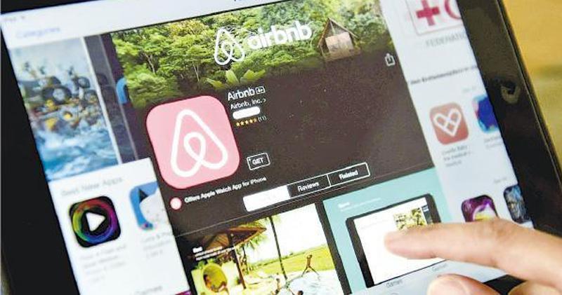 Airbnb傳與銀行洽擬擴大10億美元債務融資。
