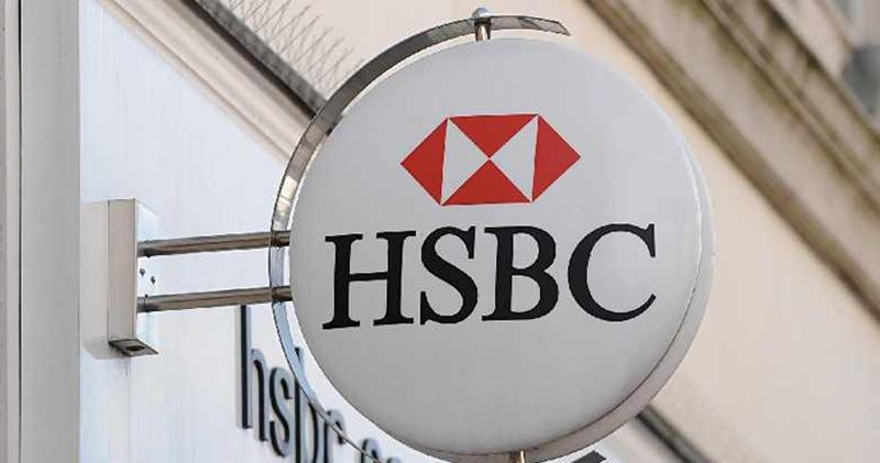 【新冠肺炎】匯控等多間銀行或遭英國監管局叫停派息